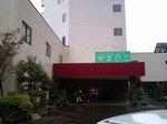 09.9.21やまびこ .JPG