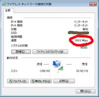 Wifi_2GHz.jpg