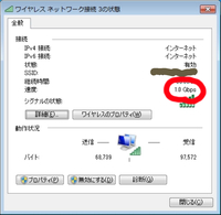 Wifi_5G.jpg